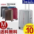 スーツケース サムソナイト Samsonite アメリカンツーリスター スーツケース TECHNUM・テクナム・37G*002 Spinner 68 TSA 68cm (Mサイズ) キャリーバッグ