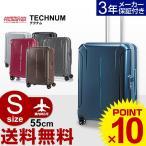 スーツケース サムソナイト Samsonite アメリカンツーリスター スーツケース TECHNUM・テクナム・37G*004 Spinner 55 TSA 55cm (Sサイズ) キャリーバッグ 機内