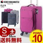 HIDEO WAKAMATSU ヒデオワカマツ 85-76001 フライ 世界最軽量級ソフトキャリー 総外寸サイズ 550 350 220 26L