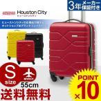 スーツケース サムソナイト キャリー Samsonite アメリカンツーリスター ヒューストンシティ・Spinner 55cm Sサイズ