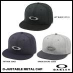 【あすつく対応】OAKLEY(オークリー) 911508 O-JUSTABLE METAL CAP(New Era 9Fifty スナップバックキャップ) ニューエラ 2017FW