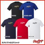 ≪特価≫【あすつく対応】ローリングス(Rawlings) AST7S03 スクリプトロゴTシャツ 40%OFF 2017SS
