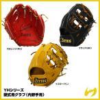 ジームス(Zeems) YH-10 硬式用グラブ(内野手用) YHシリーズ