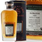 シグナトリー グレンロッシー 1997 21年 56.4%  ウイスキー