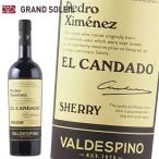 バルデスピノ エルカンダド ペドロヒメネス 12年 17% 750ml 極甘口 シェリー酒
