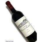 赤ワイン 2008年 シャトー ポンテ カネ 750ml フランス ボルドー