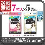 Yahoo!グラニーレYマスク 全国メール便送料無料 ビースタイル 立体タイプ ふつうサイズ 7枚入×5袋セット<ピンク・ホワイト>to YP