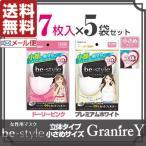 Yahoo!グラニーレYマスク 全国メール便送料無料 ビースタイル 立体タイプ 小さめサイズ 7枚入×5袋セット<ピンク・ホワイト>to YP