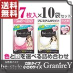 Yahoo!グラニーレYマスク 送料無料 ビースタイル 立体タイプ 小さめサイズ 7枚入×10袋セット<ピンク・ホワイト>(配送区分A)to