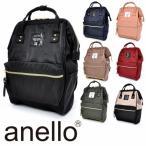 anello - アネロ anello リュック がま口 ナイロン リュックバック AT-B1491  全2色 ネイビー・ブラック