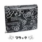 ディズニー ミッキーマウス 財布 あすつく  DISNEY   デッサン柄 二つ折り財布 D1037 BK ブラック レディース財布 メンズ財布 折財布