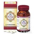 【世田谷自然食品】 グルコサミン+コンドロイチン  240粒 (約1ヶ月分) [サプリメント]