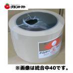 もみすりロール 佐竹異径 小 40型 1個 籾摺り機 ゴムロール バンドー化学【取寄商品】