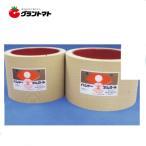 もみすりロール 統合 中 50型 1個 レッドロール 籾摺り機 ゴムロール バンドー化学【取寄商品】