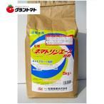 ネマトリンエース粒剤 5kg 土壌センチュウ殺虫剤 農薬 石原バイオサイエンス