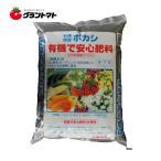 ボカシ 有機で安心肥料 4-7-5  5kg 天然有機素材100% ニッケイ