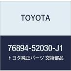 全国配送料無料!トヨタ純正 76894 52030 J1 スポイラー カバー 海外正規流通品 並行輸入品