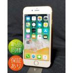 保証付|新品同様フルセット●iPhone6s 64GB SIMフリー ゴールド A1688