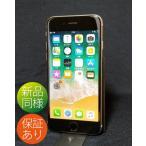 保証付|新品同様フルセット●iPhone6s 64GB SIMフリー スペースグレイ A1688