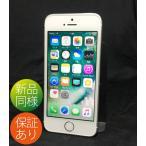 保証付|新品同様フルセット●iPhone SE 16GB SIMフリー シルバー 米国版