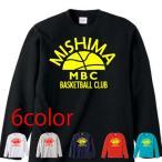 バスケット ロンT 9 (長袖Tシャツ) (ロングスリーブTシャツ)