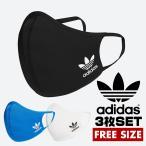 アディダス オリジナルス マスク 青 白 黒 3枚セット メンズ レディース M L フェイスカバー 3パック ADIDAS スポーツマスク 安い 大人用 ブランド