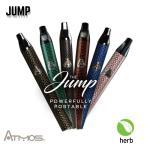 アトモス・ジャンプ・ヴェポライザー Atmos Jump Vaporizer