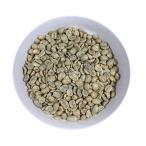 コーヒー生豆 ホンジュラス HG 1kg (GRATEFLUCOFFEE)