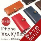 ワケあり アウトレット iphone7ケース iphone7 ケース 手帳型 本革 iphone7ケース レザー 手帳 iphone6 スマホケース 日本製 ハンドメイド