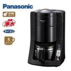 パナソニック コーヒーメーカー NC-A56-K ブラック 5カップ 670ml【15倍ポイント】