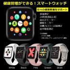 ���ޡ��ȥ����å� ��� �β��� ���ӷ� �ȱ��ϸ�¬ �͵� 24H-����� �찵�� ��̲��˥��� �忮���� ¿�凉�ݡ��ĥ⡼�� �ɿ嵡ǽ  akr-smartwatch