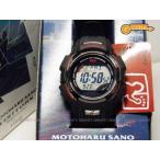ショッピングGW GW-300BTMO-1JR 佐野元春 VISITORS 20周年モデル 未使用品