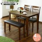ダイニングテーブル ダイニング ベンチ チェア イス 幅112cm レザー座面 アメニテ4点セット テーブル 北欧 プレゼント 安い 人気
