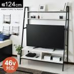 テレビ 台 テレビボード ローボード 120cm TV台 フロア 収納 セラー