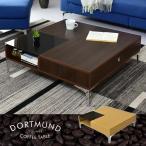 テーブル カフェテーブル ローテーブル コーヒー センターテーブル シンプル おしゃれ カフェテーブル 北欧 ドルトムント ドリス