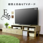 テレビ台 テレビボード おしゃれ ローボード 収納 ラック コード 配線 木製 引き出し収納 スライド エルナ120の画像