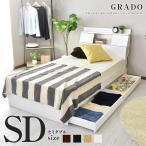 ベッド ベッドフレーム セミダブル ロータイプ