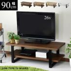 テレビ台 テレビボード TVボード AV�
