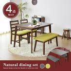 ダイニングテーブルセット 4点セット 幅120cm テーブル チェア セット 4人掛け モダン ルチア 4点セット
