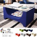 ガラステーブル カフェテーブル テーブル シンプル ロ