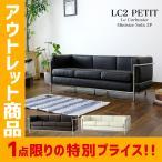 小さいソファ ソファー sofa コルビュジェ ミニサイズ