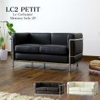 小さいソファ ソファー sofa コルビュジェ ミニサイズ lc2 プチ キッズ 子供 ペット 犬 猫 モダン LC2プチ 2Pサイズ