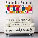 マリメッコ ファブリックパネル 木製ボード marimekko パネル 雑貨  RUUTU UNIKKO(ルーツウニッコ) 14045