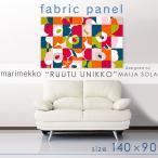 マリメッコ ファブリックパネル 木製ボード marimekko パネル 雑貨  RUUTU UNIKKO(ルーツウニッコ) 14090