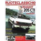洋雑誌:Ruoteclasiche 2016年8月号 (イタリア版・ルオーテクラシケ)