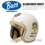 バイク用  BUCO ジェットヘルメット ベビーブコ U.S.AIR FORCE TWEETY