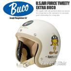 ハーレー用  BUCO ジェットヘルメット エクストラブコ  U.S.AIR FORCE TWEETY