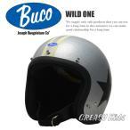 バイク用 BUCO ジェットヘルメット スモールブコ ベビーブコ ワイルドワン