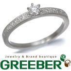 アガット 指輪 ダイヤ ダイヤモンド 0.20ct Pt900/プラチナ 12号 BLJ/GENJ  超大幅値下げ品
