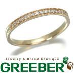 アガット 指輪 ダイヤ ダイヤモンド K14YG 11号 BLJ/GENJ 超大幅値下げ品